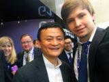 Джек Ма (Alibaba Group) и Роман Прокопьев