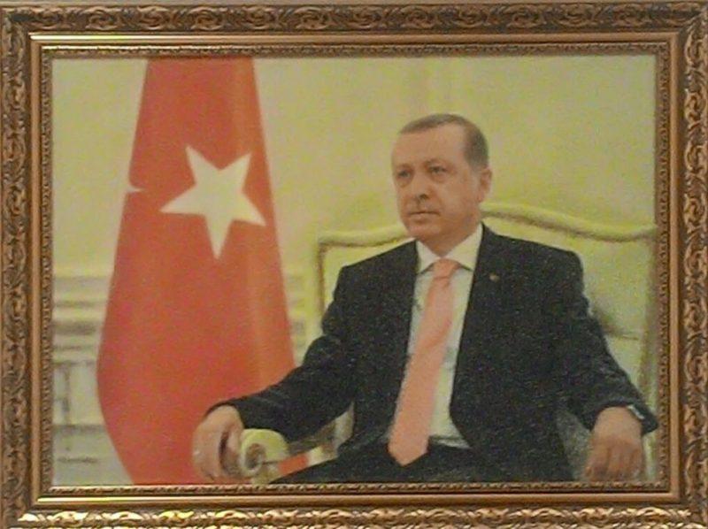 Эрдоган Р.Т.